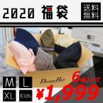 【送料無料】19BOX★2月限定★4点セットの大特価! 帽子 UV カット たためる 紐 日よけ 防止 通気性  暖かい 蒸れない  レディース 大きい 大きめ サイズ