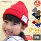 ニット帽 レディース 帽子 タグつきニット帽子 レディース メンズ ケーブル編み リブ編み クリスマス