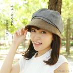 报童帽 - 帽子 レディース UVキャスケット 小顔効果 紫外線対策  大きいサイズ 日よけ帽子 春夏