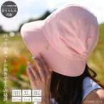 帽子 レディース 大きい 帽子 UVカット UVハット 後ろ割れ帽子
