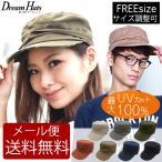 帽子 キャップ ワークキャップ レディース メンズ 紫外線対策 UV 春 夏