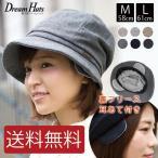 帽子 レディース キャスケット 防寒 ダウンキャスケット 耳あてつき 大きいサイズ