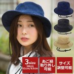 サファリハット 帽子 コーデュロイ 大きいサイズ 秋冬帽子 UVハット クリスマス