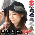 帽子 レディース uv 折りたたみ 秋 冬 大きいサイズ つば広uv帽子 紐付き UVカット100%帽子  秋冬 紫外線対策