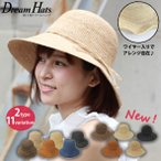 Straw Hat - 帽子 ラフィアハット レディース UVカット つば広ハット UVハット 日よけ帽子 春 夏 ラフィア 紫外線対策 小顔効果 母の日 ギフト