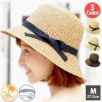 草帽 - 宅急便送料無料 帽子 レディース UV  ストローハット 麦わら帽子 春夏 つば広