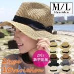 草帽 - 帽子 レディース ストローハット 中折れハット 麦わら帽子 UVカット 紫外線対策 日よけ帽子 春夏