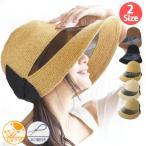サンバイザー 帽子 ハット レディース 紫外線対策に最適なバイザー麦わら帽子☆ 日差しが強い日のお散歩や自転車でのお出かけに♪ 日よけ つば