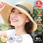 帽子 麦わら帽子 レディース uv 折りたたみ 大きいサイズ 夏 春 UVカット 帽子 ハット帽子 ストローハット リボン帽子 畳める