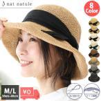 帽子 レディース uv 折りたたみ UV カット 大きい サイズ | 夏 春 つば 広  あご紐 日焼け 麦わら 通気性 風通し 細編み 紐 ハット 母の日 オシャレ ギフト 贈り