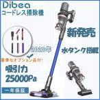 掃除機 コードレス スティック サイクロン クリーナー 充電式掃除機 吸引力 強い コンパクト 超軽量 ハンディ 布団 兼用 車用 安い