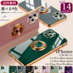 iPhone13 ケース  iPhone13 miniリング付き iPhone13 Pro Max メッキ iPhone12Pro Max iPhone11 おしゃれ iPhone se2 耐衝撃スマホケース