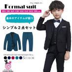 子供 スーツ フォーマル 結婚式 入学式 卒園式 ブラック 紺 スーツ 子ども服 子供 タキシード ブレザー