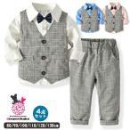 子供 スーツ 4点セット 男の子 ベビー フォーマル スーツ 子供服 赤ちゃん キッズ フォーマル 男の子 80 90 100 110 120 130