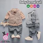 男の子スーツ 子供 フォーマル タキシード ロンパース フォーマル ロンパース 男の子 長袖 男の子 スーツ  60 70 80 90