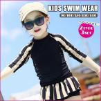 ショッピング女の子 水着 子供 女の子 水着ワンピース セパレート 子ども 上下セット ラッシュガード 2点セット 7分袖 90 100 120 130 140 150