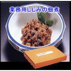 佃煮 青柳食品 しじみ佃煮(業務用佃煮) 2000g(2kg)
