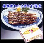佃煮 青柳食品 わかさぎ甘露煮(業務用佃煮) 1000g(1kg)