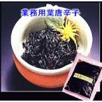 佃煮 青柳食品 葉唐辛子佃煮(業務用佃煮) 1000g(1kg)
