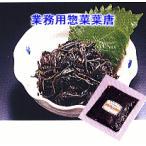 佃煮 青柳食品 惣菜葉唐(業務用佃煮) 1000g(1kg)