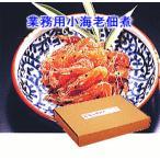 佃煮 青柳食品 小海老佃煮(業務用佃煮) 2000g(2kg)