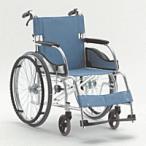 車いす 自走式 アルミ製 自走式車いす MW-SL11B(背折