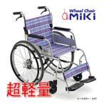 車いす 自走用 ミキ 超軽量アルミフレーム車いす M-43