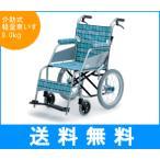 車いす 介助用 軽量 片山車椅子製作所  超軽量車いす