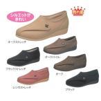 アサヒコーポレーション 快歩主義L011(3Eタイプ) 介護シューズ 高齢者用靴 ケアシューズ 送料無料