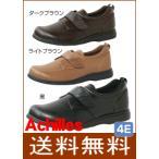 介護 靴 介護シューズ 送料無料 アキレス ヘルシーライフ205(男性用/紳士用)ワイズ4E