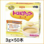 日清オイリオ トロミアップエース 3g×50本 介護食 トロミ材 とろみ調整食品