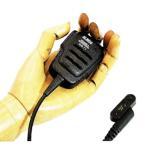 ネジ止め式防水プラグ機共用 防水スピーカーマイク EMS-72 アルインコ 無線機 インカム 特定小電力トランシーバー
