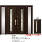 高級断熱玄関ドア LIXIL アヴァントス 55型 両袖両開きドア リクシル トステム TOSTEM アルミサッシ