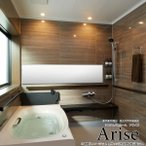 ユニットバス アライズ Zタイプ 1624(1.5坪)サイズ アクセント張りB面 LIXIL リクシル 戸建用 システムバスルーム 住宅 浴槽 浴室 お風呂 リフォーム