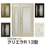 ショッピング玄関 玄関ドア クリエラR 親子ドア 13型ランマ無 ドアクローザー付 LIXIL/TOSTEM アルミサッシ店舗ドア 事務所ドア