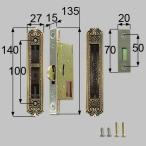 LIXIL/TOSTEM製玄関引戸用引手錠 引戸引手内錠セット L2Y09