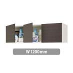 LIXIL/INAX 洗面化粧台 L.C.【エルシィ】 アッパーキャビネット 間口1200mm LCYU-1205C