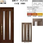 ショッピング玄関 玄関ドア LIXIL プレナスX C16型デザイン 片開きドア リクシル トステム TOSTEM アルミサッシ