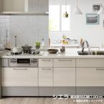 対面式システムキッチン リクシル シエラ センターキッチン スライドストッカー 食器洗い乾燥機なし 構造壁対応間口90cm W2285mm 間口228.5cm 奥行97cmグループ1