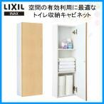 LIXIL(リクシル) INAX(イナックス) 壁付収納棚 TSF-103WU/LP コーナーミドルキャビネット(ワイド) 寸法:270x150x840 トイレ収納棚