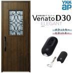 YKK 玄関ドア YKKap ヴェナート D30 E10 片開きドア スマートコントロールキー W922×H2330mm D4/D2仕様 断熱 玄関ドア Venato 新設 おしゃれ リフォーム