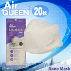 AirQUEEN ナノマスク 20枚セット ナノファイバー フィルター コロナ 変異株 インフルエンザ 花粉症対策 ハウスダスト ウイルス防止 飛沫感染予防 nano