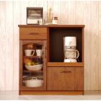 キッチンカウンター キッチン収納  食器棚  完成品 幅80cm