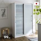 食器棚 ダイニングボード キッチン収納 完成品 幅100cm 約高さ165cm 水屋  ホワイト 白   引き戸 スライド 木製 モダン風 設置無料