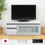 テレビ台 テレビボード ローボード シンプル  幅100cmロータイプ ホワイト 白 ブラック 黒 送料無料