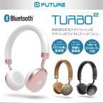 フューチャー Bluetoothヘッドフォン ターボ2 ローズゴールド FT11788 1コ入