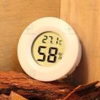 デジタル温湿度計 ラウンドホワイト  円型 温度計 湿度計 持ち運びに便利 健康管理 液晶 ディスプレイ