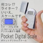 スケール デジタルスケール ZIPPO type 0.01〜200g