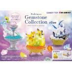 ポケットモンスター ポケモン Pokemon Gemstone Collection 6個入りBOX (食玩) リーメント Re-Ment 2021年6月14日発売予定 予約