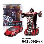トゥルーパーズ 変形ラジコンカー ロボット レッド RCチェンジングカー ロボから車に変形 トランスフォーム ドリフト走行 おもちゃ 男 男児 男の子